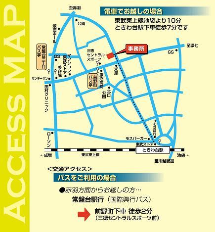 新本社地図